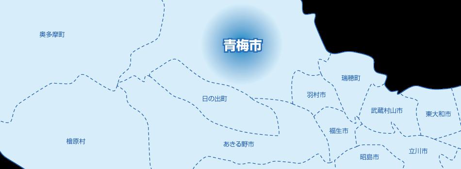 青梅市の地図